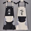 圍裙 防水防油家用可擦手圍裙韓版時尚大人日系工作服男女做飯【快速出貨八折下殺】