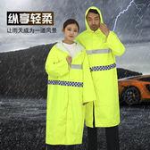 雨衣 雨衣長款連體大褂雨衣環衛反光保潔服成人男加厚加大巡邏雨衣 Mt1611『紅袖伊人』