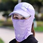 防曬頭套夏季戶外騎行男女CS面罩冰絲臉部釣魚臉基尼 蜜拉貝爾