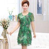 夏季中老年女媽媽裝夏裝中長款連身裙40-50歲大碼短袖寬鬆長裙子  小確幸生活館