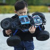 遙控車兒童無線rc遙控高速越野汽車玩具 男孩子充電動賽車 Igo 全館免運