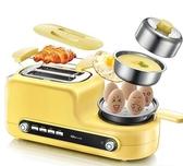 煮蛋器蒸蛋煎蛋烤麵包機家用多功能全自動早餐吐司機神器小型 NMS 解憂雜貨店