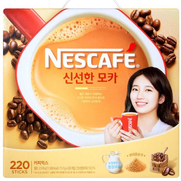 韓國 Nescafe 雀巢 三合一韓式咖啡 (11.7gx220入) ◎花町愛漂亮◎TC