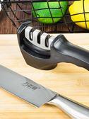 磨刀石家用菜刀磨刀器磨刀棒廚房用品小工具