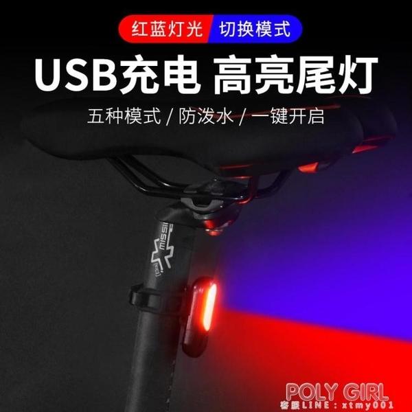 自行車尾燈USB充電騎行安全尾燈夜騎閃爍警示山地車尾燈單車配件 夏季狂歡