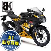 【抽Switch】GSX R150 ABS 小阿魯 2020新色 送A1藍芽耳機(R150AL3)台鈴Suzuki