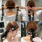 盤髮器 韓國頭飾小清新飄帶扎頭髮飾丸子頭飄帶盤髮器懶人花苞頭造型器女