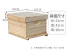 中蜂蜂箱標準十框杉木平箱烘干蜂箱蜜蜂箱誘蜂箱全套養蜂工具包郵 小山好物