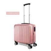 行李箱ins輕便小型拉桿密碼旅行箱子女小號男潮18寸韓版抖音  蘑菇街小屋 ATF