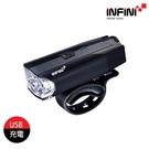 INFINI 自行車前燈 I-265P / 城市綠洲 (單車燈 LED自行車燈 警示燈 腳踏車燈)