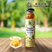 (鳳梨世家)鳳梨果醋300g