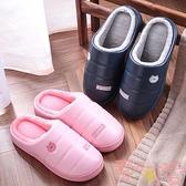 秋冬情侶棉拖鞋女居厚底冬季包跟防水PU皮室內家用【聚可愛】