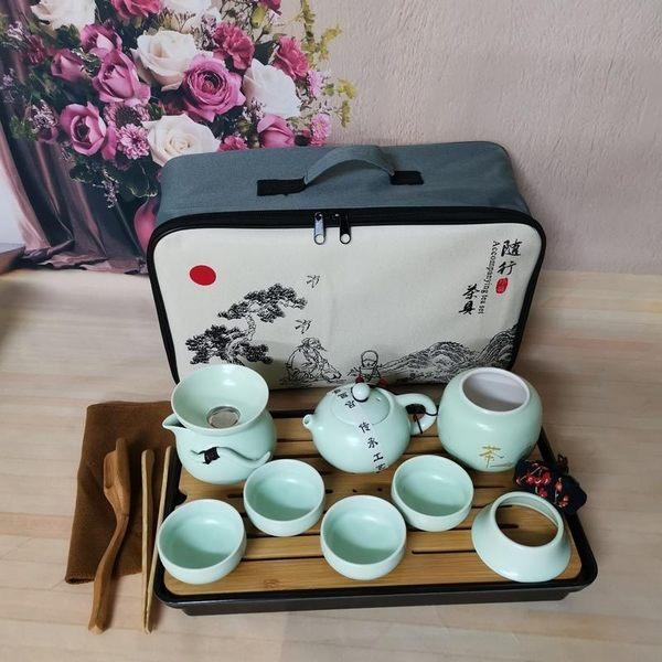 【JIS】A426 攜帶式戶外茶具組 一壺四杯豪華組 附收納包 泡茶組 茶組 茶壺 茶杯  聊天登山露營
