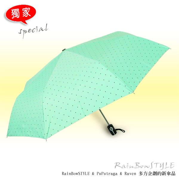 【RainBow】﹝加大型﹞-水玉點點自動傘/ 傘 雨傘 遮陽傘 抗UV傘 防風傘非反向傘大傘防曬傘+2