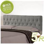 床頭片【YUDA】埃利安 5尺 床頭片(布)/床頭板/床片 J0M 157-16