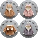男女童仿皮草毛毛衣寶寶冬裝外套女1-3歲嬰兒加絨加厚棉衣外出服