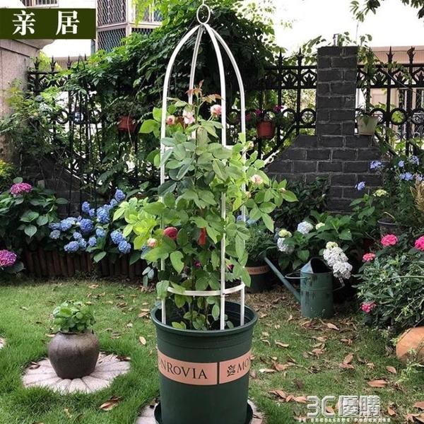 立柱花架爬藤架園藝支架植物攀爬架鐵藝支柱室內外月季鐵線蓮葡萄 3C優購