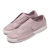 Nike 休閒鞋 Blazer Slip 粉紫 白 女鞋 懶人鞋 無鞋帶 解構設計 【ACS】 CJ1651-001