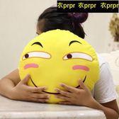 手捂-創意滑稽抱枕表情暖手捂 衣普菈