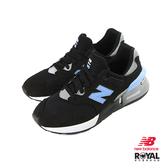 New Balance 997S 黑色 網布 拼接 休閒運動鞋 男款NO.B0972【新竹皇家 MS997JKD】