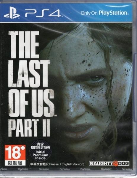【玩樂小熊】現貨中PS4 遊戲 最後生還者 二部曲 THE LAST OF US: PART II 中文版 最後生還者2