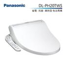 【24期0利率】Panasonic 國際牌 瞬熱型 電腦馬桶座 DL-PH20TWS