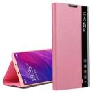皮套S8/S9/N8/N9三星保護套 S10/S10e/S10 Plus翻蓋保護殼 三星Note10手機殼SamSung Note 10 Plus手機套