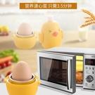 煮蛋器 煮蛋器迷你1人單人單個蒸蛋器小型1人單枚煮蛋器溫泉蛋微波爐用