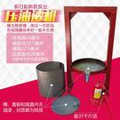 手動榨油機家用壓油渣機壓豬油渣機壓榨豬油渣壓餅機壓油機4號 城市科技DF