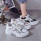 女款 CK305 夜間反光 老爹鞋 厚底鞋 跑步鞋 休閒鞋 運動鞋 小白鞋 增高鞋 59鞋廊
