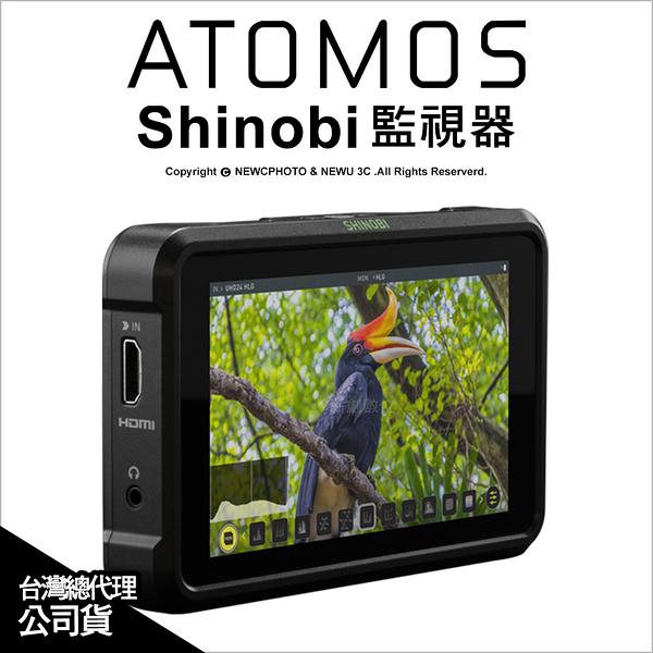 Atomos Shinobi 監視器 5.2吋 4K 監看螢幕 外接螢幕 HDMI 公司貨【24期0利率】 薪創數位