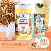 【德國農莊 B&G Tea Bar】原味冰釀蘋果茶L瓶 大包裝 (4g*30包)