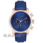 LOVME Stardust時尚手錶-IP玫x藍