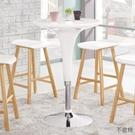 【森可家居】珊蒂2尺圓桌(不含椅) 8C...