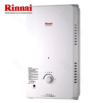 【買BETTER】林內熱水器/林內牌熱水器 RU-A1021RFN屋外型全自動安全熱水器(10L)★送6期零利率
