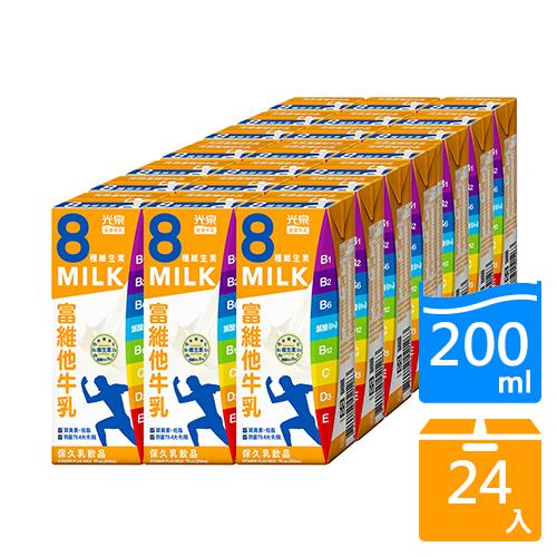 光泉富維他牛乳200ML x24/箱【愛買】