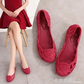 新款包頭涼鞋女平底鏤空塑膠鞋時尚果凍鞋淺口簡約旅游沙灘鞋 卡布奇诺