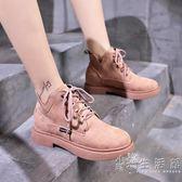 馬丁靴女新款時尚V口短靴子英倫風復古學生韓版百搭高筒鞋  聖誕節快樂購