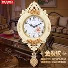 歐式鐘錶創意搖擺掛鐘時尚掛錶復古靜音客廳時鐘臥室石英鐘 NMS 樂活生活館