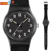 兒童錶兒童手錶 男孩女孩防水錶學生錶 夜光指針環保帶石英錶