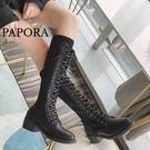 PAPORA彈性布面顯瘦長筒靴騎士靴KA951(偏小)