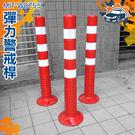 『儀特汽修』公路道路警示柱 隔離樁 塑料...