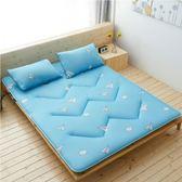 床墊 夏季4D網眼透氣軟床墊1.2米1.5 1.8m床褥單人學生床墊被地鋪睡墊 米蘭街頭IGO