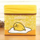 蛋黃哥 兒童玩具衣物收納椅/收納箱/置物箱(MP0284)