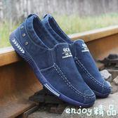 【618好康又一發】男士帆布鞋 低幫休閒鞋透氣軟底布鞋