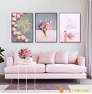 現代簡約三聯客廳裝飾畫北歐風格墻畫壁畫臥室餐廳沙發背景墻掛畫【小橘子】
