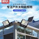 太陽能庭院燈大功率戶外燈新農村室內超亮防水家用照明一拖二路燈 現貨快出