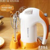 220V電動打蛋器家用烘焙工具手持攪拌打發小型奶油機CC3398『美好時光』