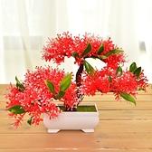 客廳塑料仿真假花套裝小盆栽擺設室內酒櫃辦公室桌面飾品擺件·享家