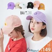 棒球帽 可愛動物英文繡字配色鴨舌帽-BAi白媽媽【306022】